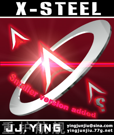 X-Steel PURPLE for CursorFX