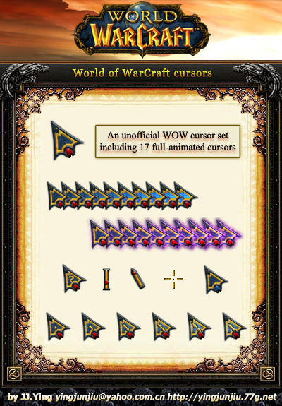 World of WarCraft Cursors - SkinPack - Customize Your Digital World