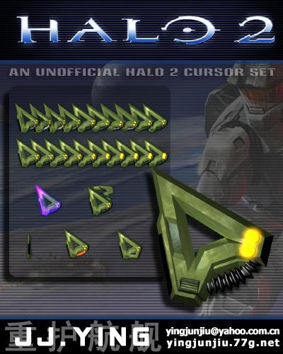 Halo energy sword cursor download.
