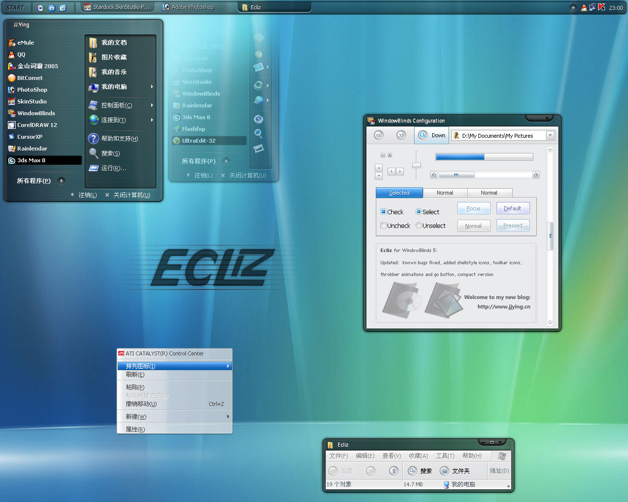 Ecliz 1.1 by JJ-Ying