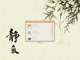 Peony Login by JJ-Ying