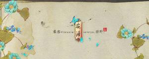 Qinglan