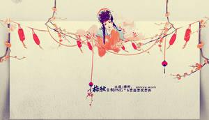 meizhuang