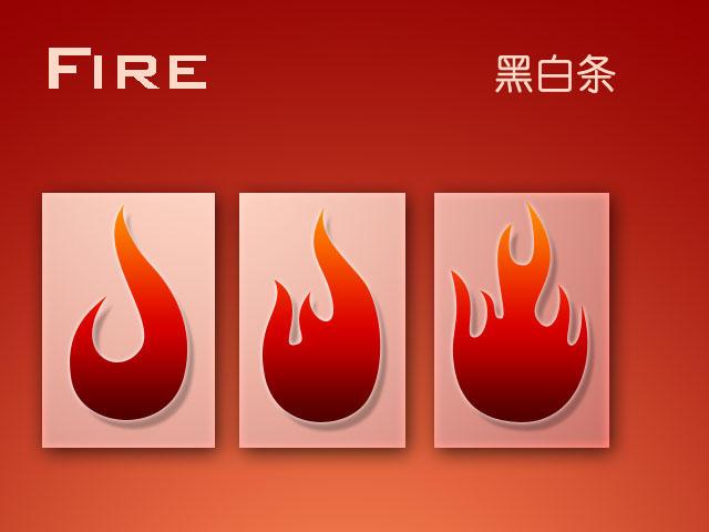 Fire by yesgavin