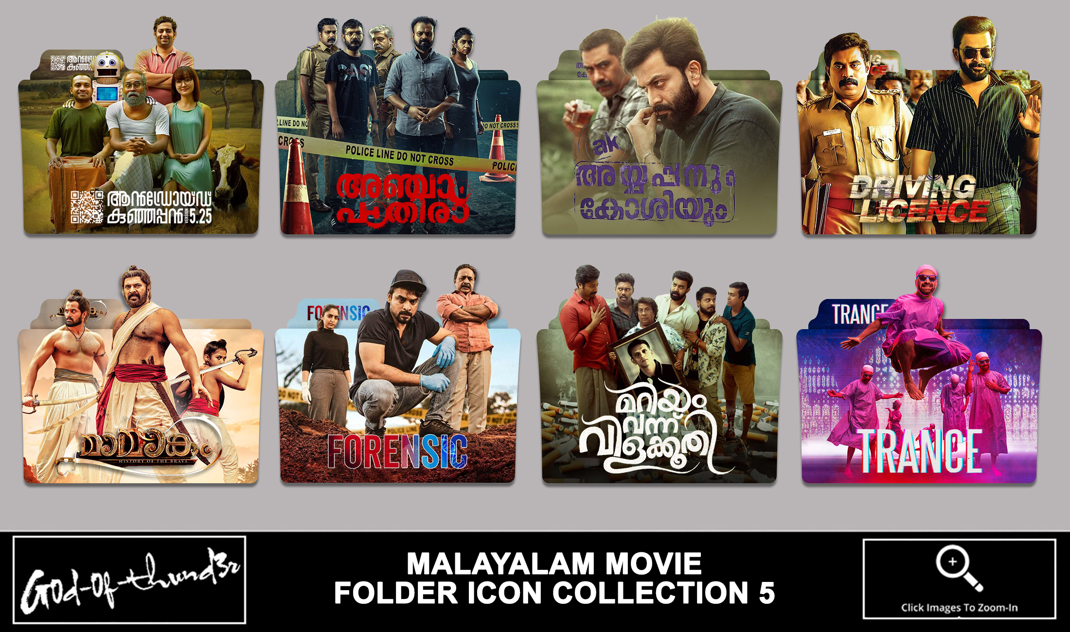 Malayalam Movie Folder Icon Collection 5 By G0d 0f Thund3r On Deviantart
