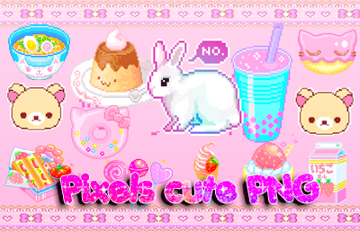 Pixels Cute Png  by MikkiUlzzang107