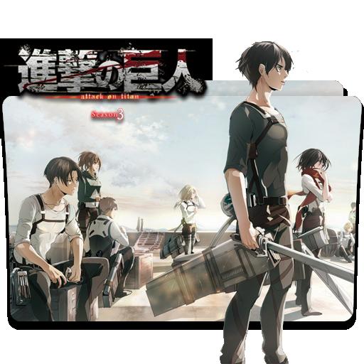 Attack On Titan Season 3 Folder Icon by karsimyuri on DeviantArt