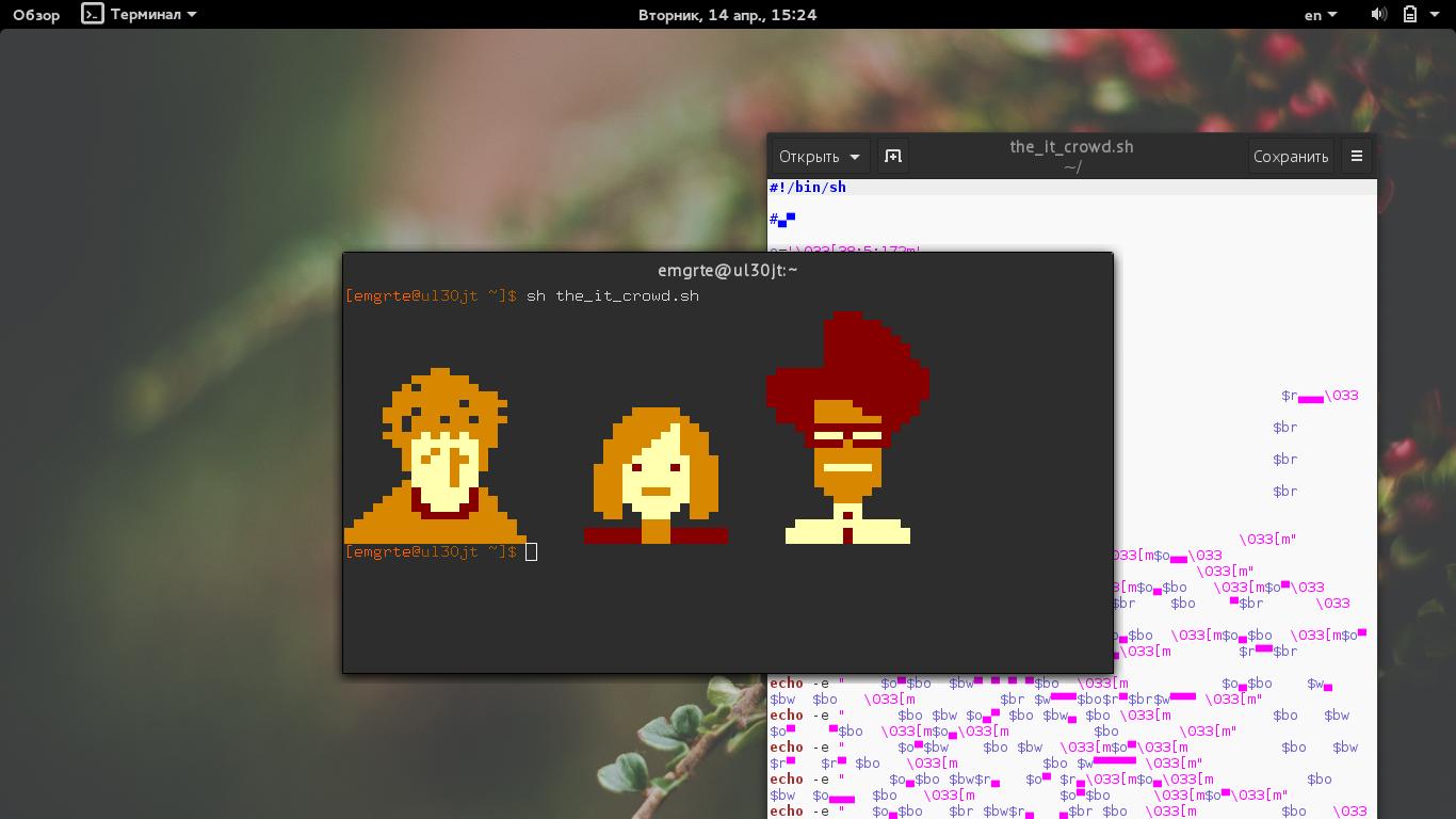 ASCII ANSI by EmgrtE on DeviantArt