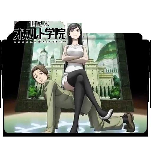 """Képtalálat a következőre: """"Seikimatsu Occult Gakuin png"""""""