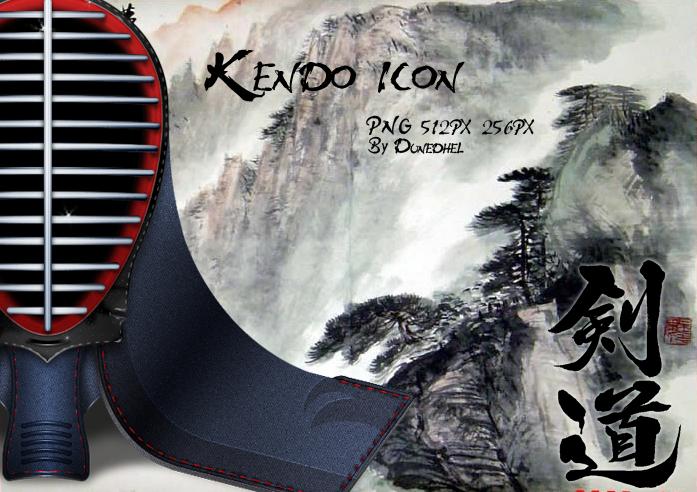 Kendo icon by dunedhel