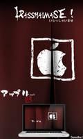 Irasshaimase Apple by dunedhel