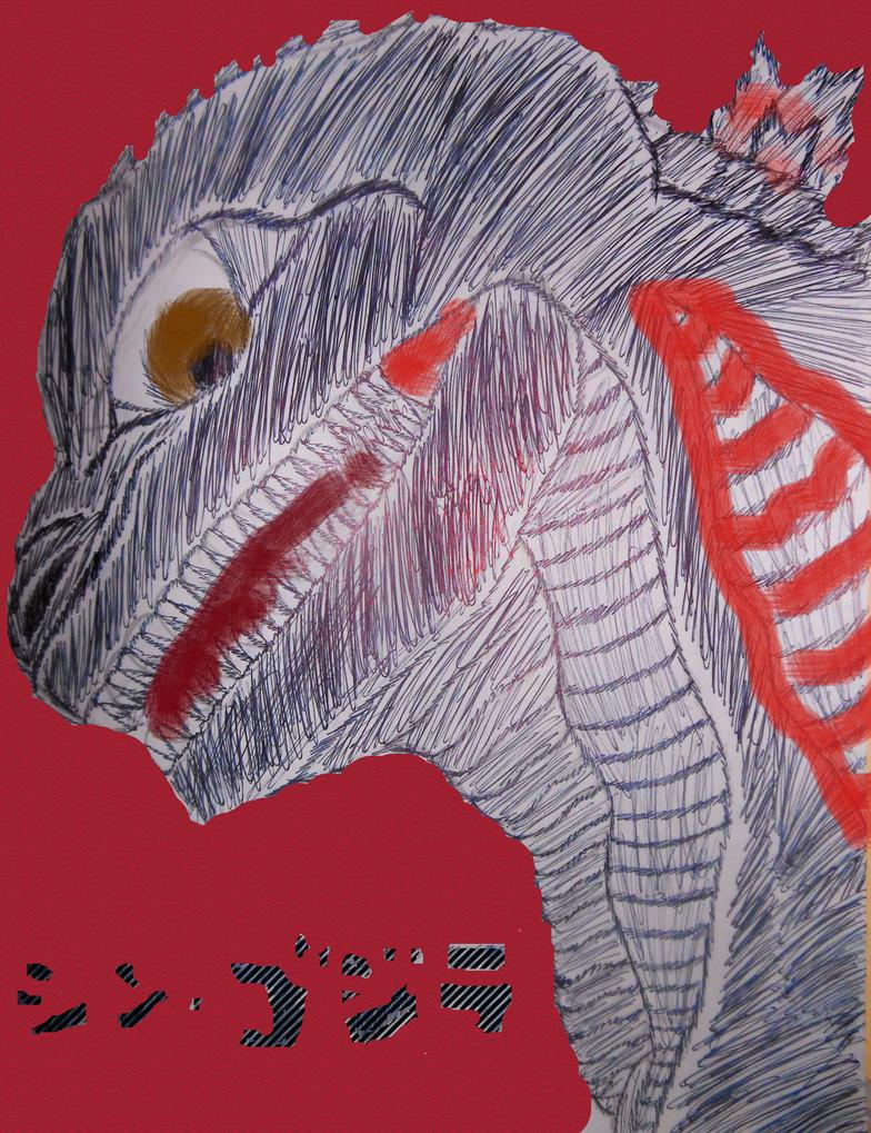 Godzilla Resurgence poster Muro by sgtjack2016