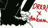 DRRR X Arakawa