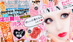 Japanese Magazine PNG's Vol. 1
