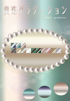 Pearlgradation