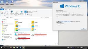 Windows 10 Build 10074 theme for Win10 1507/1511