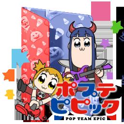 Pop Team Epic Poputepipikku Folder Icon By Edgina36 On Deviantart