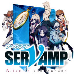 SERVAMP Movie - Alice in the Garden Folder Icon by Edgina36