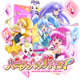 Happiness Charge Precure! Folder Icon by Edgina36