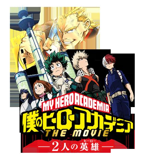 My Hero Academia Png: Boku No Hero Academia Movie Icon By Edgina36 On DeviantArt