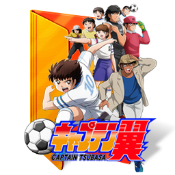 Captain Tsubasa 2018 V1 Folder Icon By Edgina36 On Deviantart