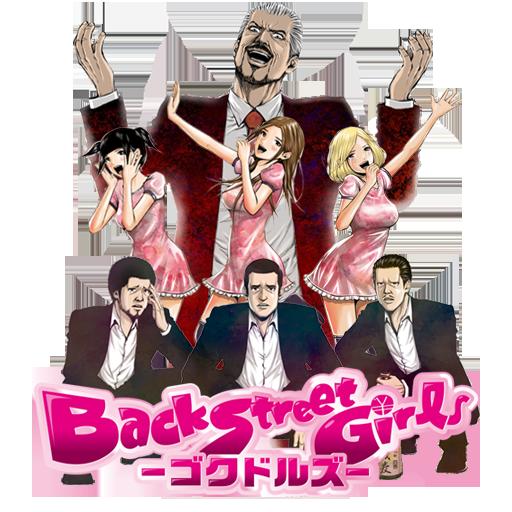 """Képtalálat a következőre: """"Back Street Girls 512x512"""""""