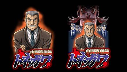 C on Anime--Icons - DeviantArt