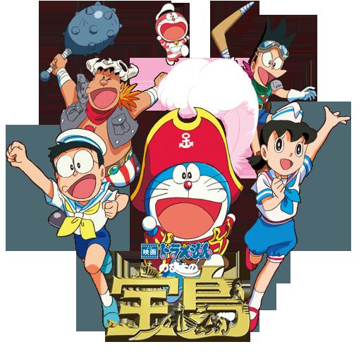 Doraemon Movie 38: Nobita No Takarajima Icon By Edgina36