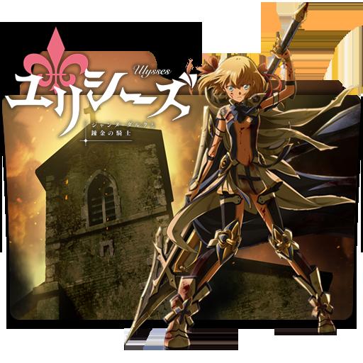 """Képtalálat a következőre: """"Ulysses: Jeanne d'Arc to Renkin no Kishi 512x512"""""""