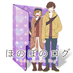 Honobono Log V1 Folder Icon By Edgina36 On Deviantart