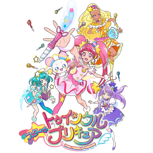 Star Twinkle Precure Icon by Edgina36