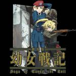 Youjo Senki Movie Folder Icon v2