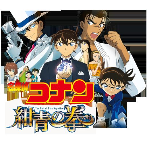 Detective Conan Movie 23: Konjou no Fist Icon by Edgina36 on