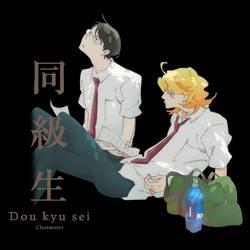 Doukyusei v1 Icon by Edgina36