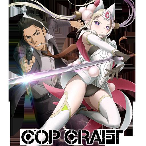 Cop Craft Icon V1 By Edgina36 On Deviantart