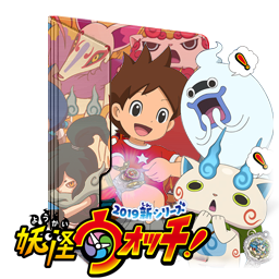 Youkai Watch 19 Folder Icon By Edgina36 On Deviantart