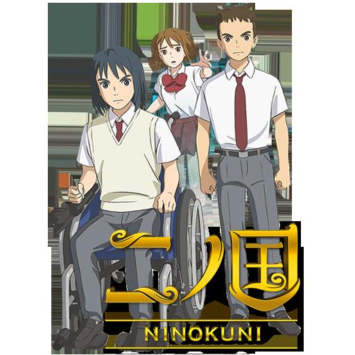 Ninokuni Icon by Edgina36