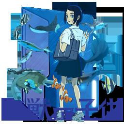 Kaiju No Kodomo Folder Icon By Edgina36 On Deviantart