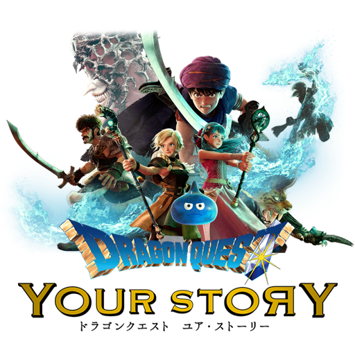 dragon quest your story movie poster
