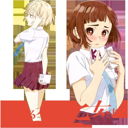 "Képtalálat a következőre: ""Araburu Kisetsu no Otome-domo yo. icon"""
