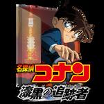 Detective Conan Movie 13: Shikkoku no Chaser by Edgina36