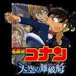 Detective Conan Movie 14: Tenkuu no Lost Ship by Edgina36