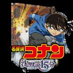 Detective Conan Movie 15: Chinmoku no Quarter by Edgina36