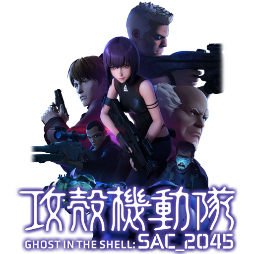 Ghost In The Shell Sac 2045 Icon By Edgina36 On Deviantart