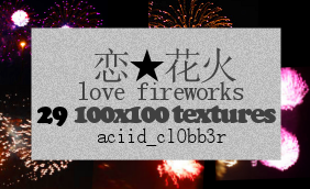 koi hanabi light textures o1 by drag-my-soul
