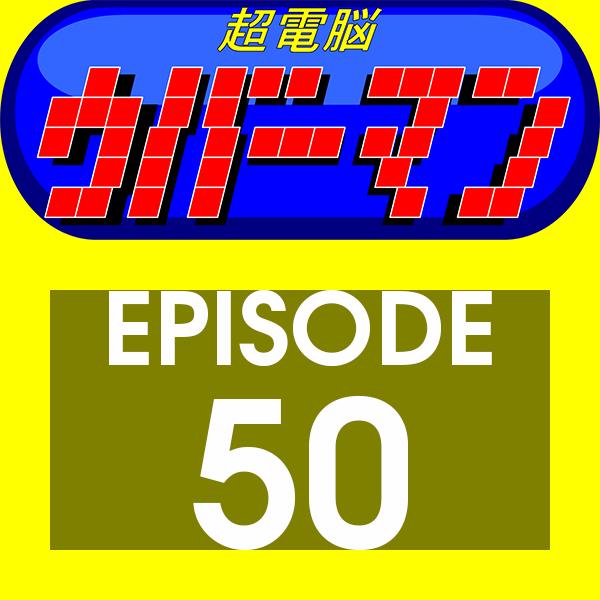 Fan Fictions By KRPH-TV10 On DeviantArt