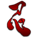 Shinobi Icon by XSV