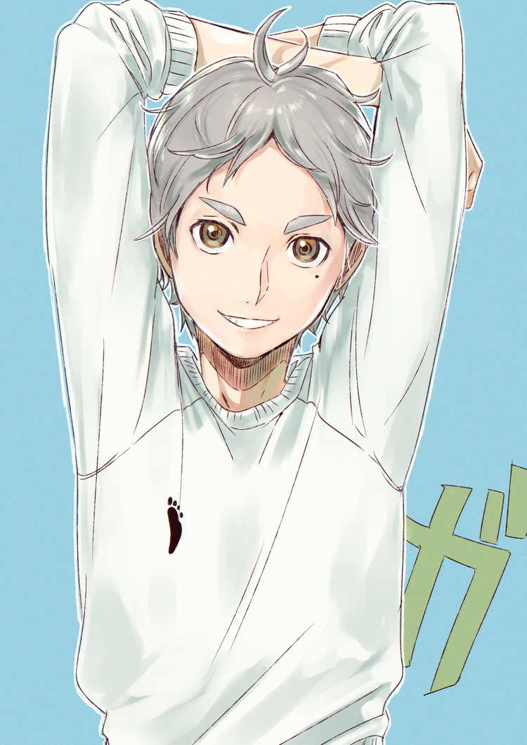 Sugawara X Reader Neverending Lies Or The Truth By
