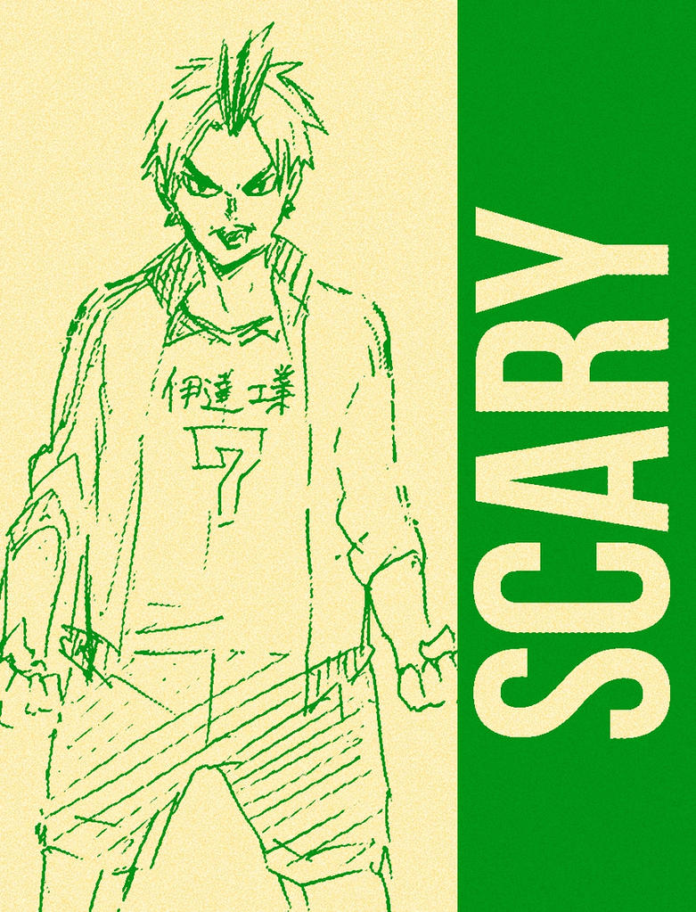 Koganegawa Kanji X Fem!Reader - Scary [1/10] by KHRIky on DeviantArt