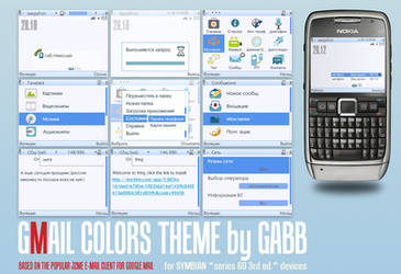 Gmail colors theme by Gabb